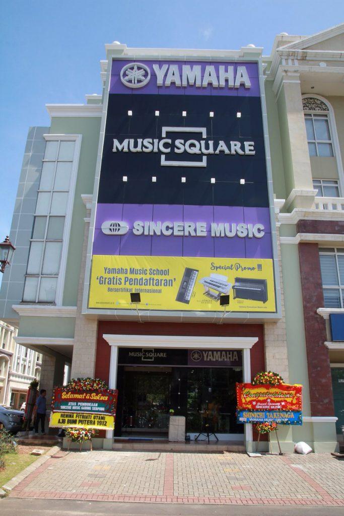 Yamaha Sincere Music